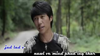 Lahu song from China 11