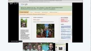 Образовательная сессия о продуктах Google (1).(, 2012-09-24T11:15:29.000Z)