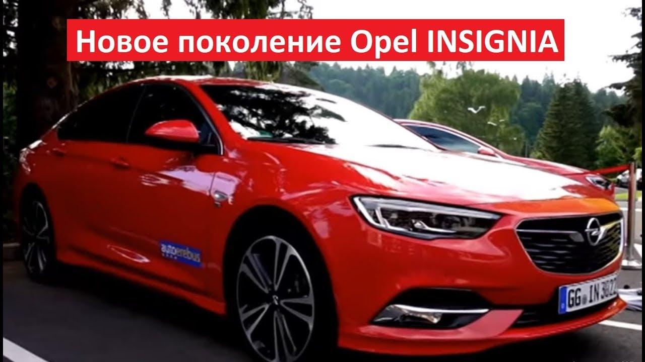Opel. Adam opel ag — немецкий производитель автомобилей, когда-то входивший в концерн general motors. Американцы потратив кучу денег на.