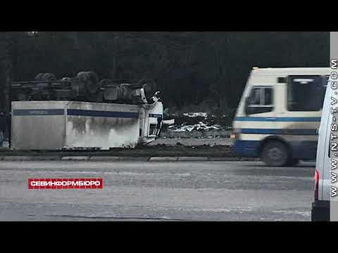 НТС Севастополь: В Севастополе перевернулся автозак. Все живы