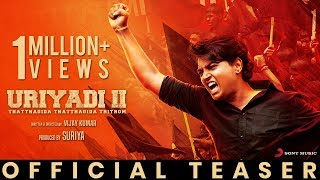 Uriyadi 2 - Official Teaser (Tamil) | Vijay Kumar | Suriya | Govind Vasantha