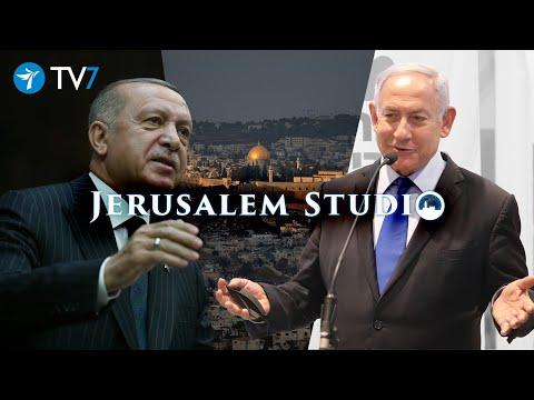 Turkey-Israel Relations; Friend Or Foe? Jerusalem Studio 579