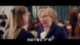【BJ有喜】浪漫廣告-期待篇-9月14日 左右為難