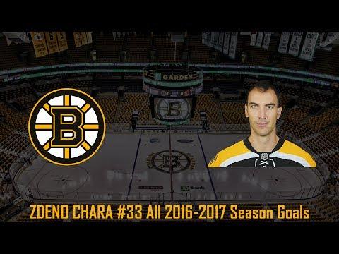 Zdeno Chara - NHL Season 2016/2017 (All Goals)