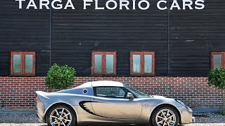 Lotus Elise R Touring for sale in Storm Titanium London UK