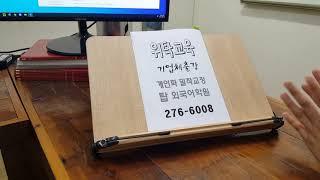 전북대 영어회화 해외파견 주재원준비 승진 이직 기업체출…