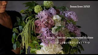 Bremen Flower Japan Les.16: Hand tied bouquet composed on a frame