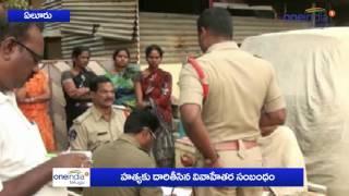 Affair Leads To **** in Tadepalligudem, Eluru - Oneindia Telugu