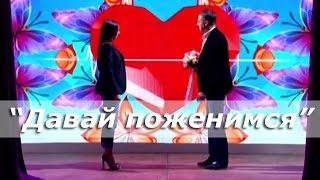 Свадебное агентство Симфония Любви на Давай поженимся(Смотрите, как мы основным составом нашей свадебной команды боролись за невесту. Пришли с цветочными композ..., 2014-11-21T08:53:24.000Z)