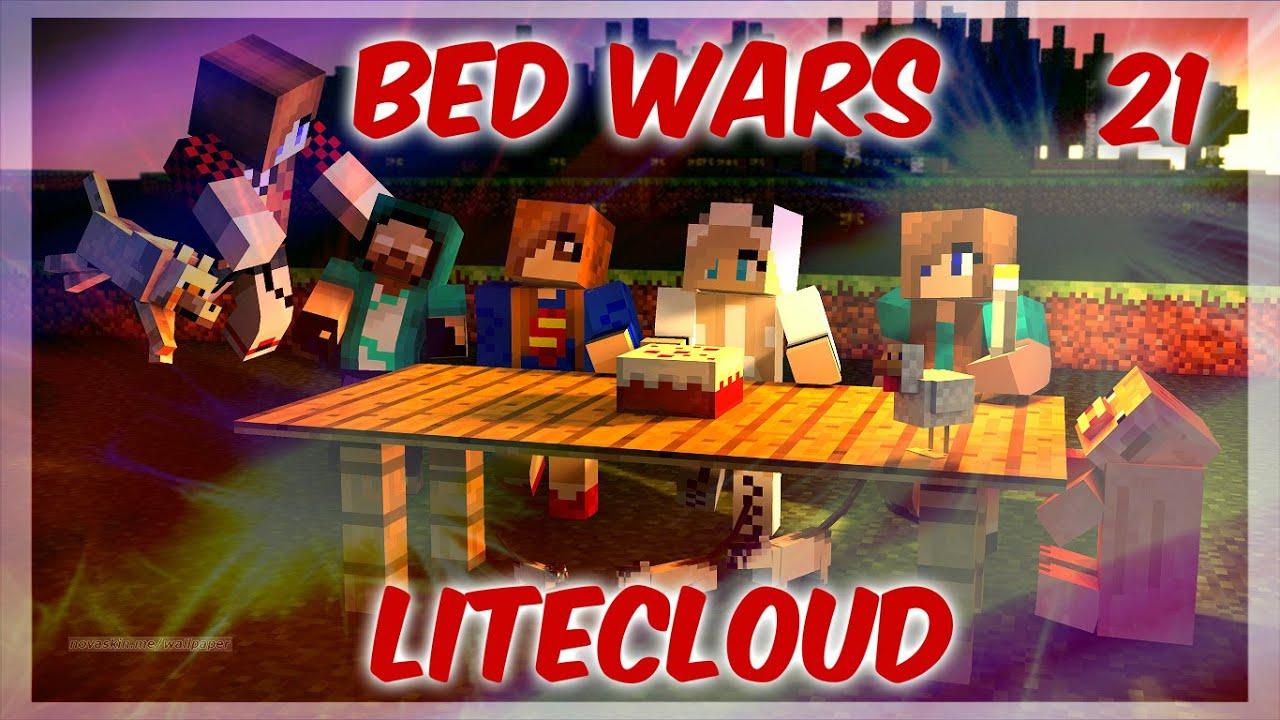 сервера майнкрафт 1 8 8 с bed wars