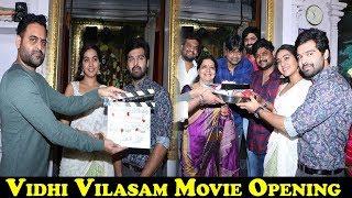 Jeevitha Rajasekharand#39;s Daughter Shivatmika Vidhi Vilasam Movie Opening || Adith Arun ||TopTeluguMedia