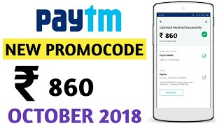 Paytm ₹860 Add Money New Promocode || Paytm OCTOBER 2018 PROMOCODE || Technicalravi