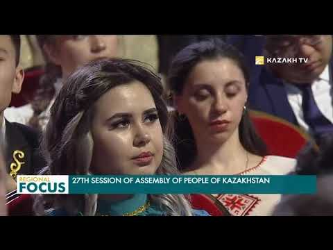 27th session of the Assembly of People of Kazakhstan