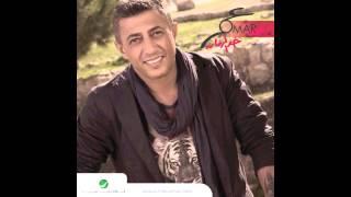 Omar Alabdallat … Khartet Meshte | عمر العبداللات  … خرطت مشطي