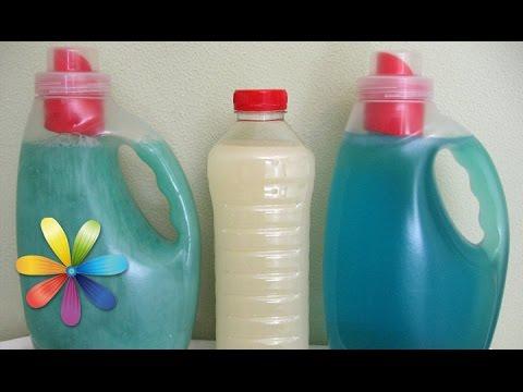 Как сделать жидкий стиральный порошок в домашних условиях