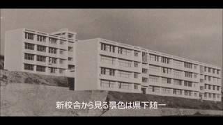 稲取高校移転ムービー