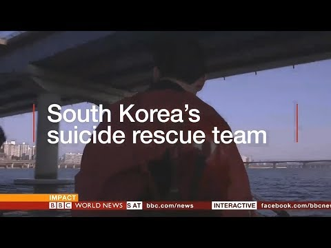 BBC World News Impact - South Korea's suicide rescue team