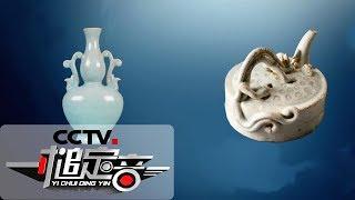 《一槌定音》 20190526  CCTV财经