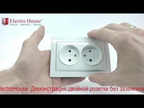 Розетка двойная, без заземления (термопластик)