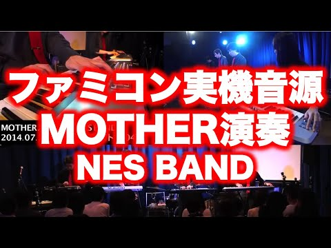 MOTHER (EarthBound Beginnings) Medley / NES BAND 12th Live