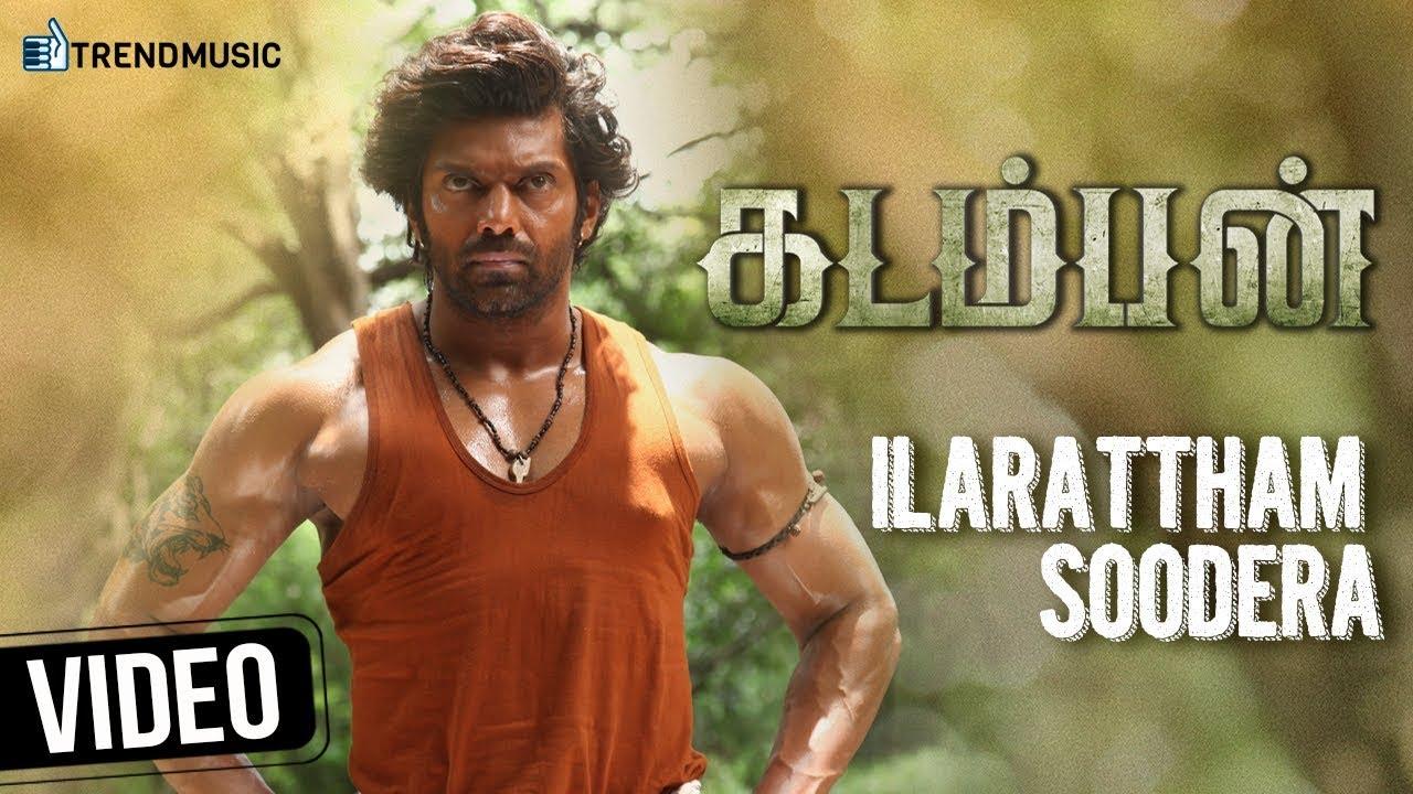 Download Kadamban Movie Songs | Ilarattham Soodera Video Song | Arya | Catherine Tresa | Yuvan Shankar Raja