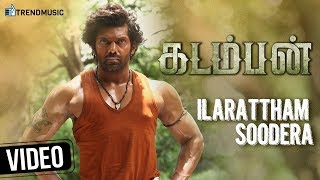 Kadamban Movie Songs | Ilarattham Soodera Video Song | Arya | Catherine Tresa | Yuvan Shankar Raja
