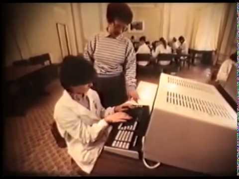 Учащимся об информатике и компьютерах (СССР)