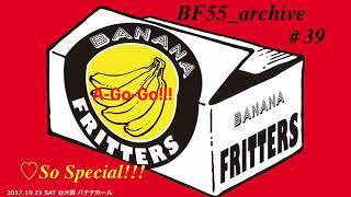 『BANANA FRITTERS A-Go-Go!!!』#39