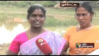 Polluted drinking water in the pool in Pudukkottai
