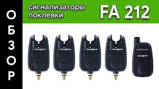 Какие сигнализаторы поклевки выбрать | Видео обзор сигнализаторов поклёвки World4Carp FA212-4