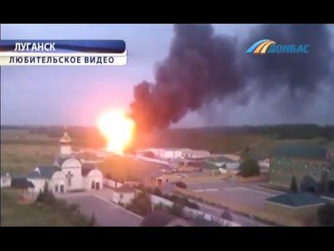 В Луганске идет