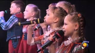 Всероссийский открытый детский эстрадный конкурс