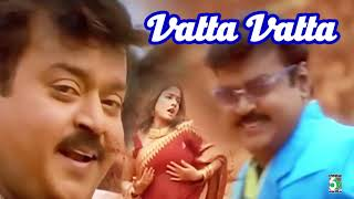 Vatta Vatta Song | Thennavan | Vijayakanth | Kiran | Yuvan