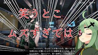 【アークナイツ】「午後の逸話」演技力0が読むシナリオ朗読5話【小森ねね】