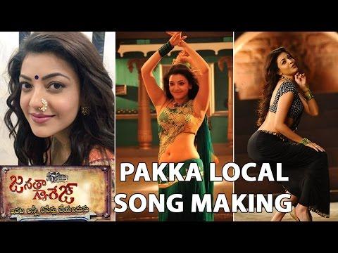 Janatha Garage Movie ||Pakka Local Song Making || Jr NTR | Samantha | Nithya Menen