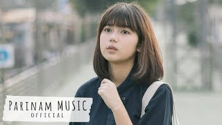 Young - Seal Pillow Feat. Lali [Official MV]