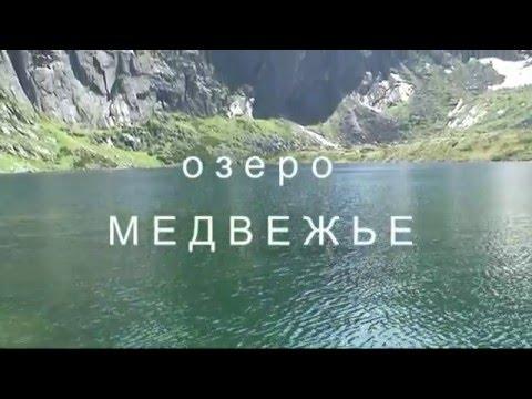 Санатории Урала - Уральские Cказы