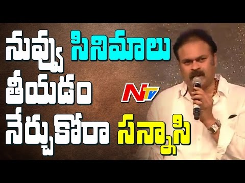 Thumbnail: Naga Babu Fires on RGV || Sensational Comments @ Khaidi No 150 Pre Release Event