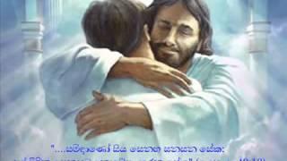 Oba thurulata wee      Sinhala Hymn 360p