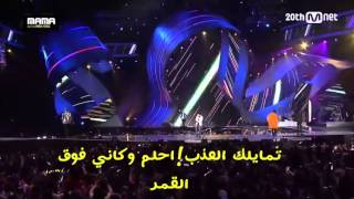 Video EXO - drop that [arabic sub] download MP3, 3GP, MP4, WEBM, AVI, FLV Mei 2018