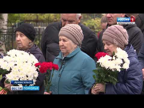 В Архангельске захоронили останки участника Великой Отечественной войны — Валентина Худанина