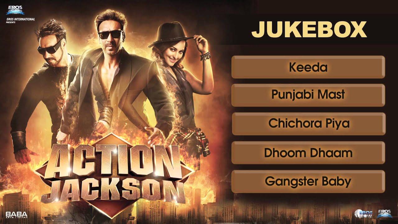 Free Download Chichora Piya Action Jaction Dance Mix Dj Jagat Raj.mp3