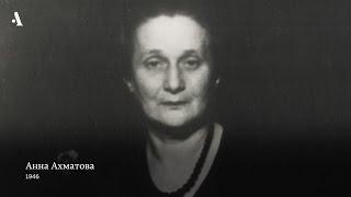 «Поэма без героя» как пророчество. Из курса «Мир Анны Ахматовой»