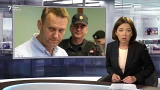 ФСИН требует ужесточить наказание Навальному