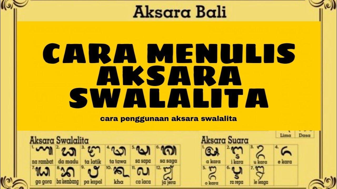 Aksara Bali A I U E O