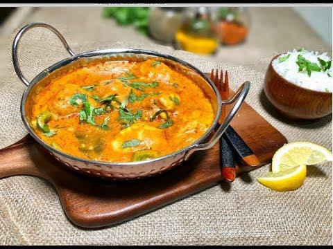 Chicken & Peanut Butter Curry