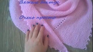 Вяжем бактус шаль / МК по вязанию шали