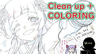 🔴[Nicca]Clean Up Coloring