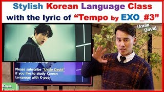 [EXO_Tempo_#3_Korean Language Class with the lyric of K-pop] by Uncle David