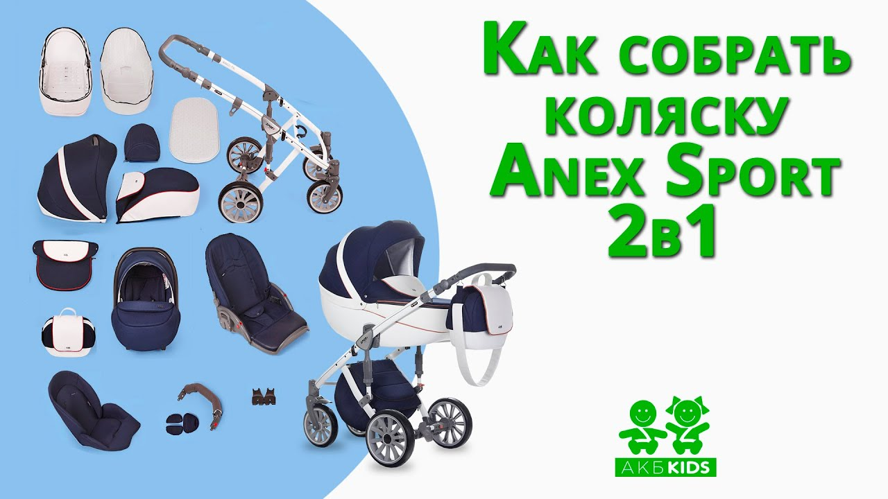 Детские коляски tutis zippy и запчасти для ремонта. Отправка почтой по россии.